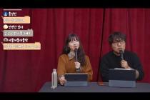 [밀리의 서재 라이브] 유토피아 실험 (feat. 겨울서점)