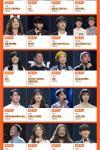 [방송중]싱어게인 -무명가수전