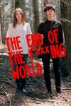 빌어먹을 세상 따위 (The End of the Fucking World)